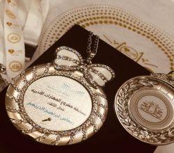 ريماس الدريهم تحصل على الميدالية الفضية في مسابقة المهارات الأدبية على مستوى المملكة