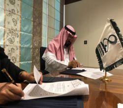 """الشيخ """" محمد آل زنان"""" يرعى كرسي أبحاث العمل التطوعي في جامعة الأميرة نورة"""