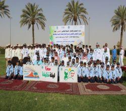 """تعليم الأفلاج تنفذ المشروع الوطني """"رسل السلام لحماية البيئة ونظافتها"""""""