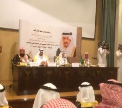 """""""أسرية الأفلاج """" تشارك في اجتماع المجلس التنسيقي الأعلى للجمعيات الخيرية"""