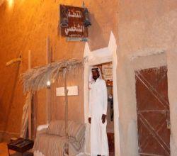 """المتحف التراثي لـ """"صالح""""  قدم للأفلاج الكثير فماذا قدمت له الأفلاج ؟"""