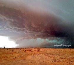 هيئة الأرصاد : حالة مطرية متوقعة نهاية الأسبوع