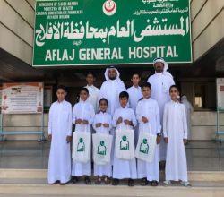 مستشفى الأفلاج يحتفي بأبناء جمعية إنسان في اليوم العربي لليتيم