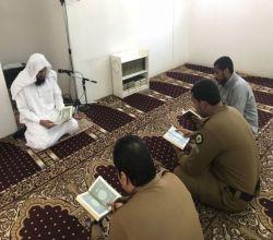 """"""" تحفيظ الأفلاج""""  ينظم حلقة تصحيح التلاوة في مسجد الدوريات الأمنية"""
