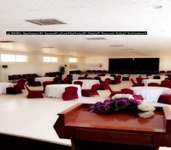 مركز تنمية الأفلاج يستضيف المدرسة الرابعة الابتدائية في يومها المفتوح