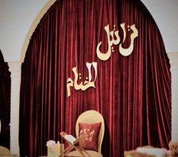 معهد القرآن لإعداد المعلمات يزف ١٧ حافظة لكتاب الله لهذا العام