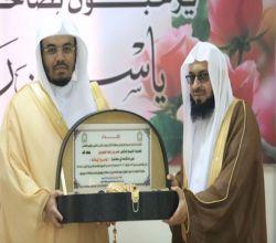 """بالصور : إمام الحرم د. ياسر الدوسري يلقي محاضرة """"ليدبروا آياته"""" في الأفلاج"""