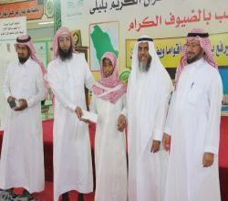 البشر يرعى البرنامج الإذاعي للصم بمتوسطة وثانوية تحفيظ القرآن ويدشّن المعرض المصاحب