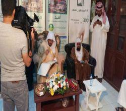 إمام  الحرم المكي في ضيافة  جمعية ( إنسان ) في الأفلاج