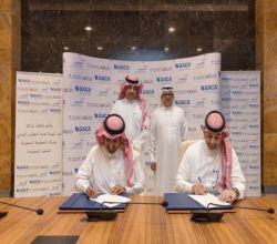 اتفاقية شراكة بين الأكاديمية السعودية للطيران المدني والسعودية للشحن