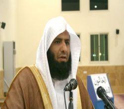 الشيخ طلال الدوسري يخطب الجمعة بجامع برجس