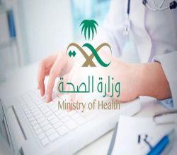 الصحة : لن يتم الاستغناء عن أي موظف أو تحويله إلى القطاع الخاص إلا برضاه