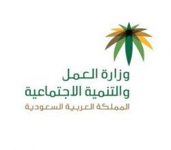 """""""العمل"""": إيداع 1.9 مليار معاشات ضمانية وبدل غلاء لـ 927 ألف مستفيد"""