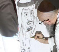 نزلاء سجن الأفلاج يبدعون في رسم صور الملك وولي العهد