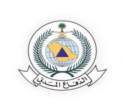 """""""مدني الأفلاج""""  يحذر من تقلبات جوية وأمطار متوقع تشهدها الأفلاج"""