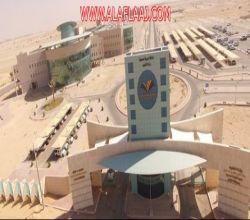 جامعة الأمير سطام تتجاهل الأفلاج في إعلانها الجديد عن تخصصات الدبلوم