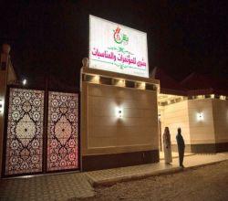 """قاعة """"بشرى الأفلاج"""" تحتضن اختبار طلاب وطالبات جامعة الملك فيصل للتعليم عن بعد"""
