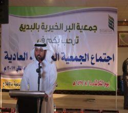 بالصور : جمعية البر بالبديع تعقد جمعيتها العمومية بحضور مدير التنمية
