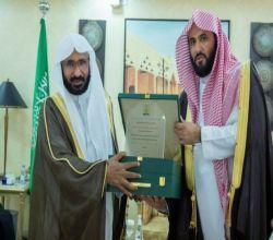وزير العدل يكرم الشيخ فهد الهزاع