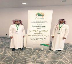 """بالصور : جمعية """"بهاء"""" الأفلاج تشارك في الملتقى الوطني الخامس لمكافحة التبغ"""