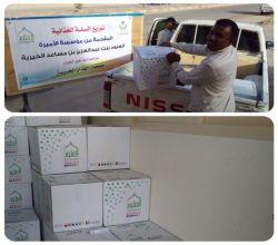 جمعية بر الهدار توزع سلتها الغذائية الرمضانية على مستفيديها