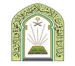 إدارة المساجد بالأفلاج توجه الأئمة والمؤذنين بالتقيد بالتعليمات الصادرة منها