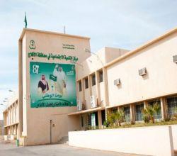 """بالأسماء : مركز التنمية يدعو ( 150) مرشحاً لانتخاب مجلس إدارة جمعية """"حفظ النعمة"""""""