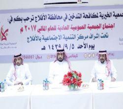 """جمعية """"بهاء"""" تعقد اجتماع جمعيتها العمومية"""