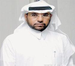 مكرمة محمد بن سلمان الرياضية