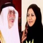 """حظر رواية \""""مغتربات الأفلاج\"""" في السعودية يثير قضية \""""الرقابة\"""""""