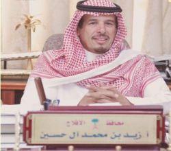 محافظ الأفلاج يشيد بدور صحيفة الأفلاج في خدمة المحافظة