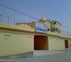 """مواطنون يطالبون بإطلاق """"حملة لتفريج كربة سجناء الأفلاج"""""""