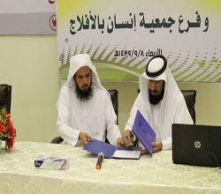 بالصور : لجنة الأفلاج تعقد شراكة مع جمعية إنسان وتقيم ملتقى صناعة الإعلام