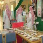 معاً لمحاربة السموم في مدرسة تحفيظ القرآن الكريم بالهدار