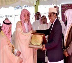 وزير الشؤون الإسلامية رعى الحفل الختامي لمسابقة دول شرق أفريقيا للقرآن الكريم