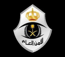 ترقية عدد من أفراد دوريات أمن الأفلاج