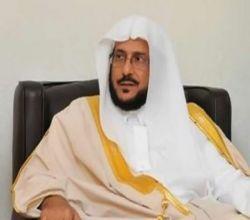 د. عبداللطيف آل الشيخ يشكر القيادة الرشيدة على الثقة الملكية بتعيينه وزيرا للشؤون الإسلامية