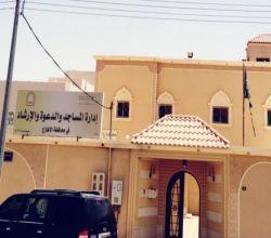 إدارة المساجد تحدد أماكن إقامة صلاة العيد