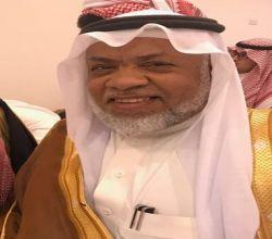 ترقية عبدالعزيز آل جمعة إلى المرتبة التاسعة