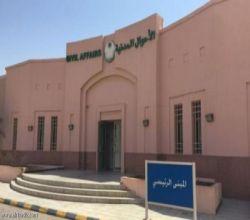 الأحوال المدنية بالأفلاج ضمن المكاتب العاملة في إجازة العيد