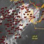 توقعات بهطول أمطار قد تكون رعديه على الأحمر وواسط وامطار متوسطه على ليلى والقرى الشماليه الغربية .الغيل وستاره وحراضة