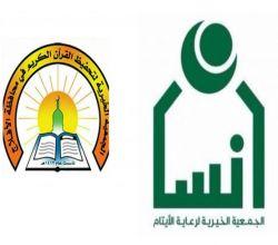 دعوة أبناء إنسان للمشاركة في مسابقة حفظ القرآن الكريم