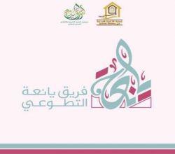هياء آل هديب : شكراً لأهالي الأفلاج الحبيبة