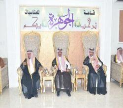 أفراح آل مبارك والكبرى
