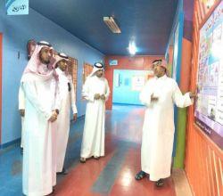 مدير تعليم الأفلاج يقف على تهيئة المدارس قبل انطلاقة العام الدراسي