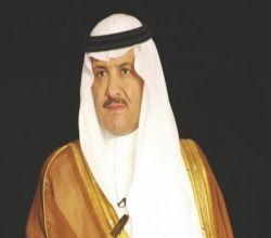 الأمير سلطان بن سلمان يبعث برقية عزاء لأسرة آل وحيد