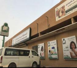 """جمعية """"إنسان"""" بالأفلاج تعلن عن إقامة مزاد علني غداً"""