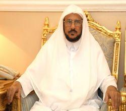 وزير الشؤون الإسلامية يصدر مجموعة من القرارات والتكليفات