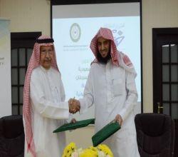 اتفاقية تعاون بين جمعية مكافحة السرطان ومكتب الحميزي للمحاماة