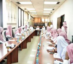 مركز الدعوة بمنطقة الرياض يعقد اجتماعه الأول ويناقش خطة العام الجديد